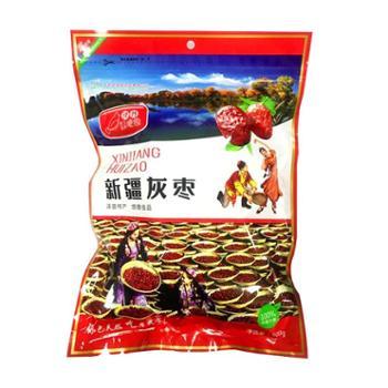 好嚒食新疆特产喀什泽普红枣-灰枣500g