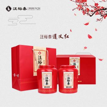 汪裕泰茶叶红茶贵州遵义红礼盒装150g贵州茶