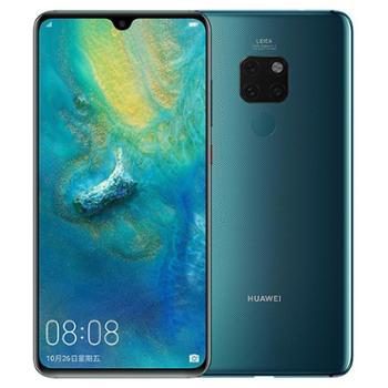 【建行定制版】HUAWEI Mate 20全网通版 6G+64G