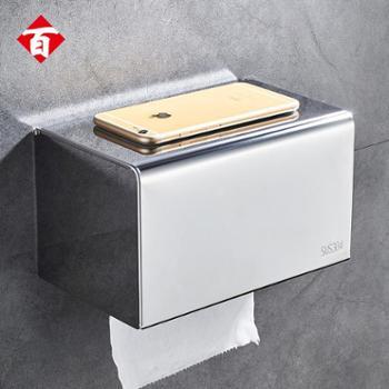 免打孔304不锈钢纸巾盒防水厕纸盒壁挂卫生间置物盒加长纸巾架