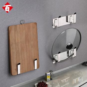 免打孔304不锈钢砧板架锅盖架壁挂式厨房置物架菜板砧板锅盖架子
