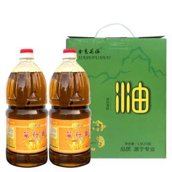 【陕西宁强】金色花海油脂 非转基因菜籽油 油 菜油 纯正菜籽油 1.8L*2 有机菜籽压榨油