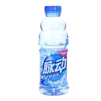 【现场提货】脉动水蜜桃 600ml*1