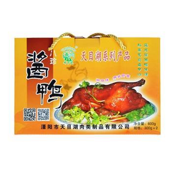 溧阳天目湖特产八珍酱鸭礼盒装