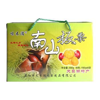 溧阳南山板栗礼盒装