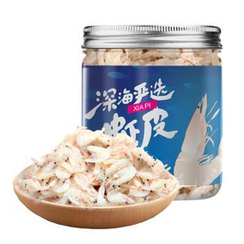 龙江人家 虾皮90g