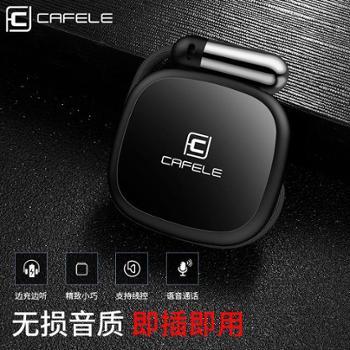 卡斐乐适用苹果lightning3.5mm一转二收纳音频线2A充电听歌双接口