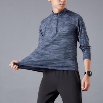 春秋薄款户外运动速干衣男士弹力透气速干T恤吸湿排汗速干长袖