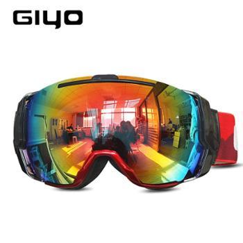 GIYO速卖通专供滑雪眼镜单双板可卡近视眼镜运动装备骑行保护镜