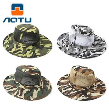 凹凸迷彩帽子户外钓鱼渔夫帽野营登山太阳帽遮阳网帽