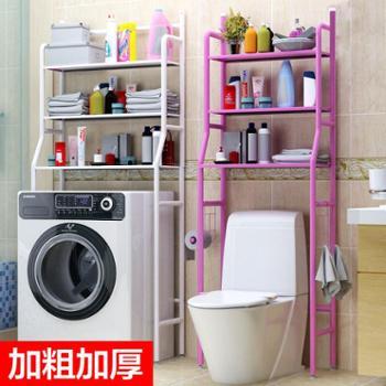 乐活时光卫生间置物架浴室置物架壁挂架落地衣架洗衣机收纳架洗手间免打孔收纳架两层加宽款160*50*26