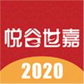 江苏悦谷农业科技发展有限公司