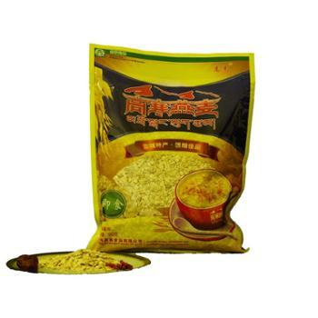 高寒燕麦片1200g*袋即食高寒绿色