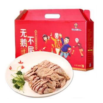 徐小鹅 卤味熟食礼盒即食鹅肉(整只)1500g