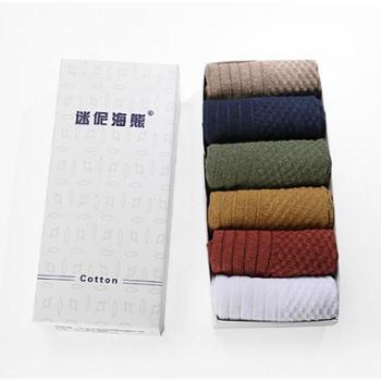 迷伲海熊男士短筒船袜六双/盒