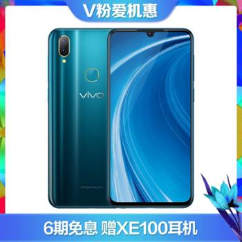 vivoZ3水滴屏人脸识别解锁4G新一代全面屏AI双摄手机全网通拍照手机