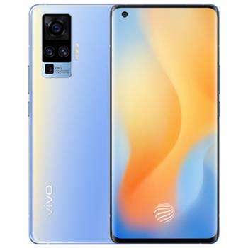vivo X50 Pro 5G全网通手机 超感光夜摄 视频防抖 微云台主摄