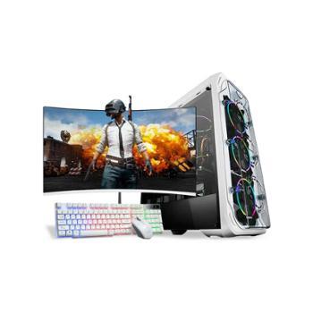 I5四核吃鸡游戏组装diy台式办公电脑绝地求生主机网吧高配全套
