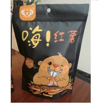 红薯干 地瓜干 真空小包装 180g*5袋 原味不加糖