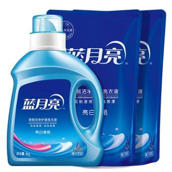 蓝月亮 6斤套装 机洗组合亮白增艳(薰衣草)10001416