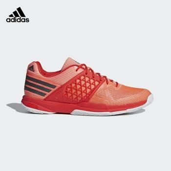 adidas阿迪达斯男子uberschallf7运动鞋橙色BB6318