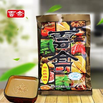 云亭火锅调味料蘸料清真老济南特色口味火锅调料300g*4袋