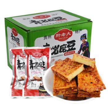 【黔货出山】黔老大青岩磨豆卤香豆干690g盒装内含30块