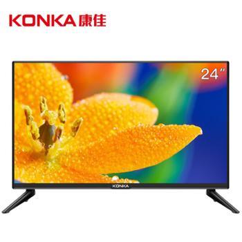 康佳(KONKA)LED24E330C 24英寸高清蓝光窄边卧室LED液晶平板电视机显示器工程机