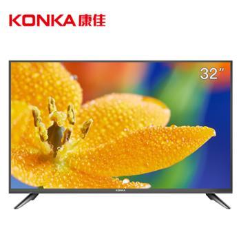 康佳(KONKA)LED32E330C 32英寸高清窄边蓝光彩电LED液晶平板电视机卧室机