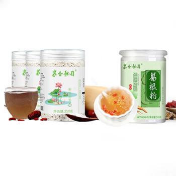 苏合秾园西湖藕粉250g*3罐+葛根粉500g*1罐共1250g
