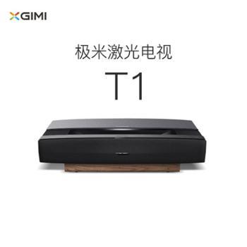 极米T1激光无屏电视120英寸抗光软幕套装