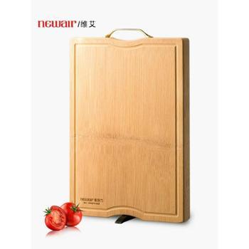 维艾菜板实木砧板家用切菜板子案粘占刀板擀面板整张竹加厚长方形