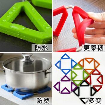 维艾锅垫厨房隔热垫子硅胶防烫餐桌垫不锈钢杯垫碗垫可变行