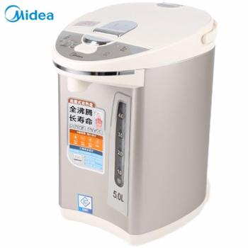 美的(Midea)电热水瓶 304不锈钢多段保温家用电水壶5L烧水壶自动上水热水壶