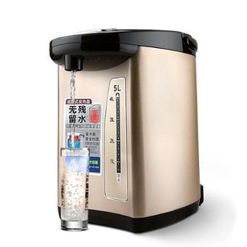 美的(Midea)电热水瓶 304不锈钢热水瓶5L多段温控实时温度显示 PF709-50T