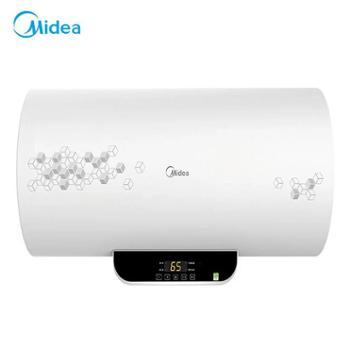 美的(Midea)40升电热水器无线遥控加长防电墙健康洗8年包修F40-21BA1(HY)