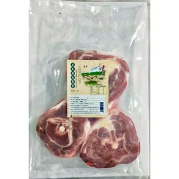 东乡贡羊冰冻新鲜东乡纯天然羊肉每份五斤装