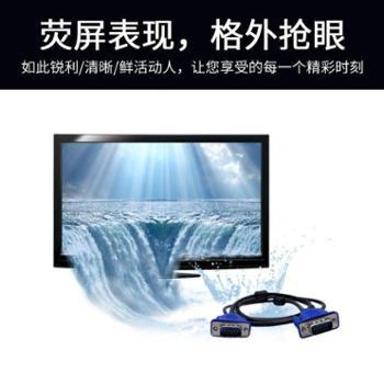飞尼尔10米3+5vga线 电脑显示器高清连接视频线 VGA线