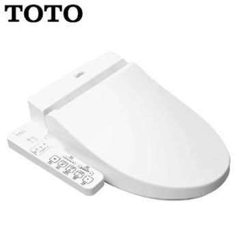 TOTO(东陶)卫浴【超值推介】【赠安装】卫洗丽储热式智能盖板马桶盖坐便盖 TCF6631CS