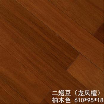 斯佩泽 纯实木地板 A级 二翅豆原木 柚木色 610*125*18mm