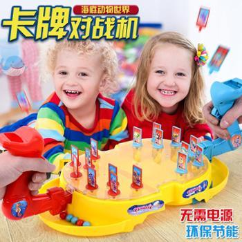 宜乐玩具桌游海底争霸对战竞技亲子娱乐