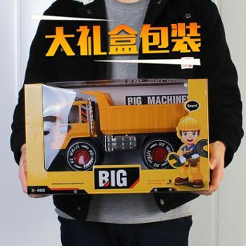 宜乐玩具挖掘机模型大号仿真工程车套装