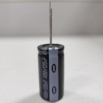 安兴电子(AXBOOM)PS 450V120uF