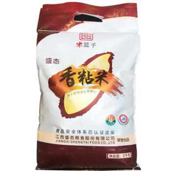米篮子江西鄱阳湖大米香粘米5公斤