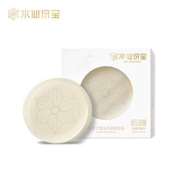 水仙伢宝 新品无患子薏米亮肤洁面精油皂 温和深层洁净手工皂110g