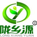 陇南陇乡源茶叶土特产开发有限公司