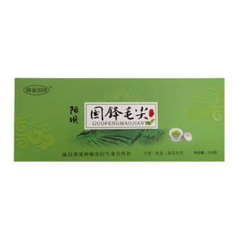 陇乡源 康县毛尖明前茶 250g 盒装