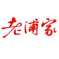 宣威市浦记火腿食品有限公司上海分公司
