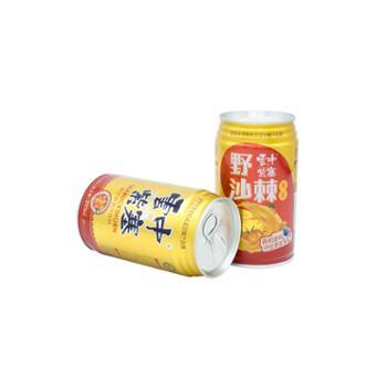 【谷芯源】生榨沙棘汁饮料310ml*12罐