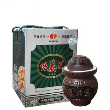 恩施特产 凤头姜 仔姜王 1.5kg